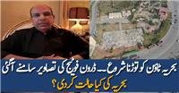 Demolition at Bahria Aerial Footage