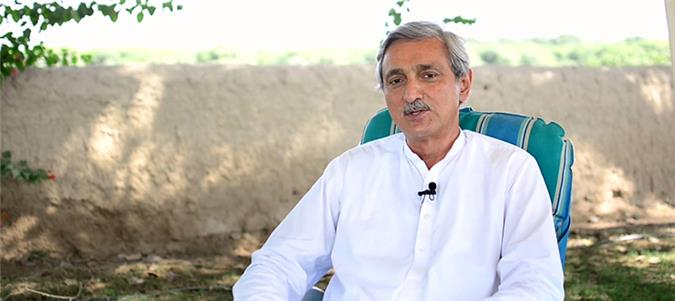 Tareen steps down from party position after disqualification verdict